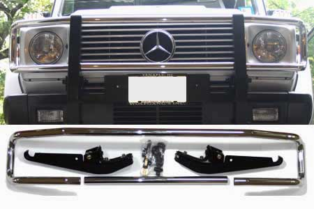 Mercedes g500 brush guard stainless for Mercedes benz g class accessories